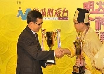 _10香港明火食神爭霸戰全場總冠軍星林居總裁陳縉燊獲頒總冠軍獎杯