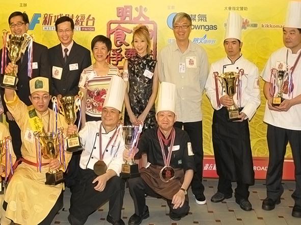 香港美食明火食神爭霸戰尖沙咀星林居米線陳縉燊全場總冠軍