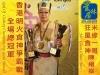 香港美食明火食神爭霸戰尖沙咀星林居米線老闆食神陳縉燊全場總冠軍