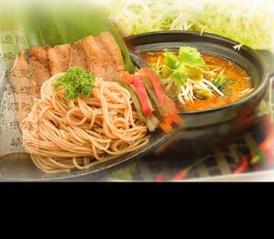 Sing Lum Khui Sour & Spicy Rice Noodle (HongKong God of Cookery Championship Gold Award