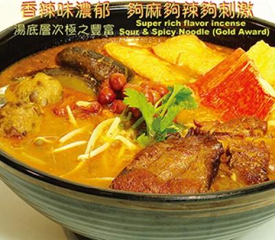荣获 UChoice 香港生活第一品牌 星林居-香港米线专门店(冠军)